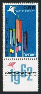 Israel 224-tab two stamps, MNH. Michel 258 zf. Near East Fair, Tel Aviv-1962.