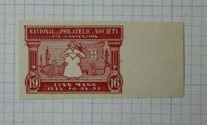 1916 Natl Philatelic Society Lynn MA Souvenir Label Ad