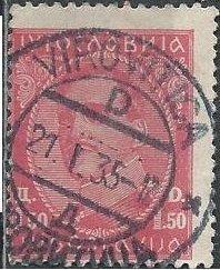 Yugoslavia 67 (used) 1.50d King Alexander, scarlet (1931)