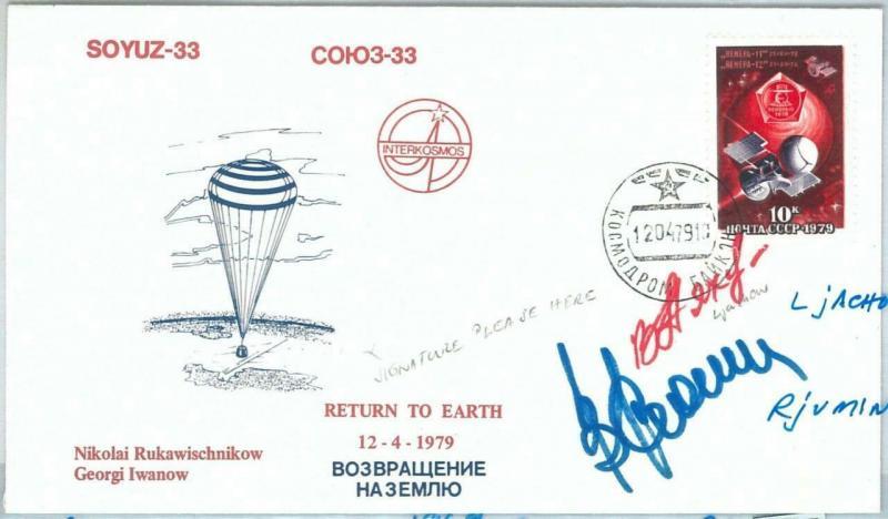 73906 - RUSSIA - POSTAL HISTORY - Signed COVER - SPACE 1979 Soyuz 33  Ljachov