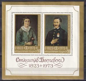 Bulgaria  #2146   MNH  CV $5.50 (A18470L)