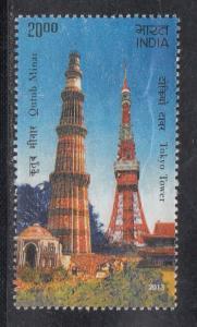 India  2013  # 2674  Qutub Minar  Tokyo Tower    Used     01579