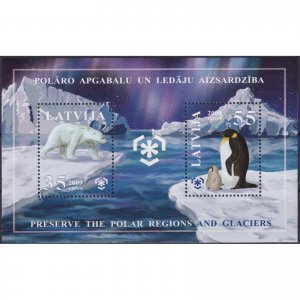 Latvia 2009 Preservation of the Polar Regions and Glaciers  (MNH)  - Arctic, Whi