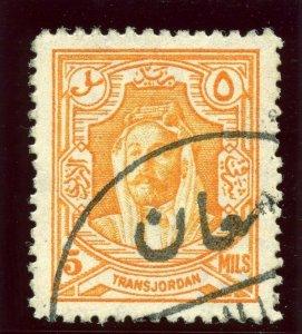 Transjordan 1936 5m orange (p13½x14) ex coil VFU. SG 198a. Sc 175a.