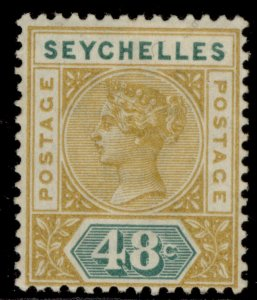 SEYCHELLES QV SG7, 48c ochre & green, M MINT. Cat £28. DIE I
