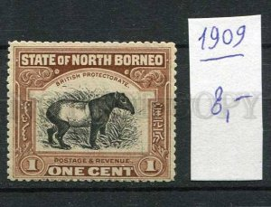 265261 NORTH BORNEO 1909 year stamp ant-eater