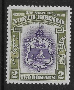 NORTH BORNEO SG316 1939 $2 VIOLET & OLIVE-GREEN MTD MINT