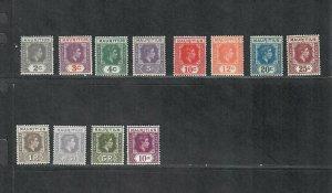 Mauritius Sc#211-222 M/NH/VF, Cv. $127