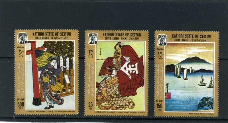ADEN/KATHIRI 1967 Mi#157-159A JAPANESE PAINTING SET OF 3 STAMPS MNH