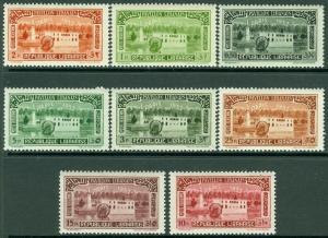 EDW1949SELL : LEBANON 1937 Scott #C57-64 Complete set. Very Fine Mint OG Cat $45