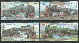 Ukraine 2006 Trains Locomotives / Railroads 4 MNH stamps