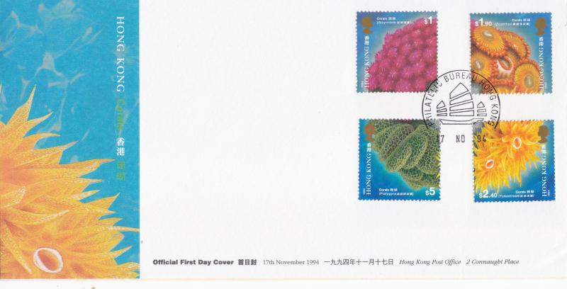 HONG KONG, 1994, CORALS STAMP SET ON GPO FDC, FRESH