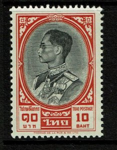 Thailand SC# 360, Mint Hinged, Hinge Remnant - S13274