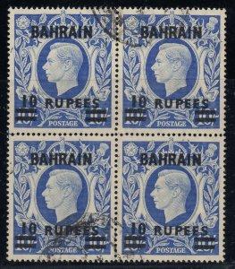 Bahrain, Sg 60a, Gebraucht Block Of Vier