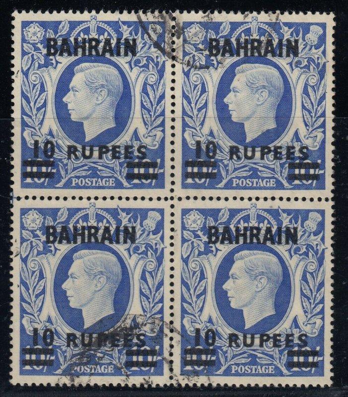 Bahrain, SG 60a, used block of four