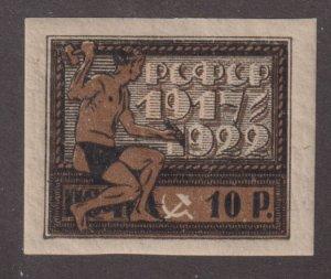 Russia 212 The October Revolution 1922
