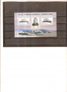100 years of opening Archipelag North Land Russia 2013y.Block