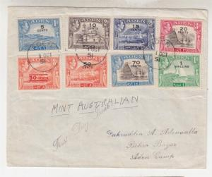 ADEN, 1951 New Currency set of 8 to 1s., fdc. to Aden Camp.