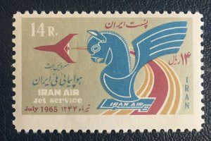 Middle East,p,1965 MNH **  Shah,HOMA Airline ,