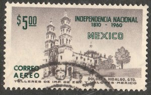 MEXICO C252, $5P Sesquicent Mexican Independence. Used. VF. (1130)