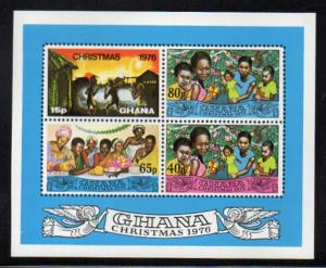 Ghana Sc 600 1975 Christmas stamp sheet mint NH
