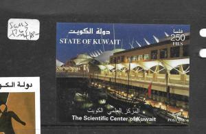 KUWAIT (P1203B) SCIENTIFIC CENTER SG MS 1767  MNH