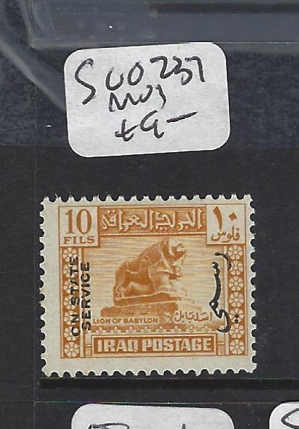 IRAQ (P1908B)  SG O237  LION  MNH