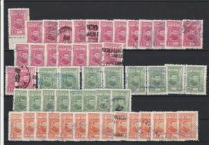 1945 Guatemala Archbishop Pavo Enriquez Stamps Ref 28050