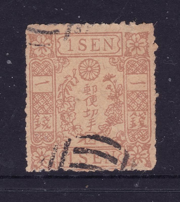 Japan a used 1sen brown from 1872