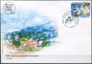 Serbia 2019. 800th Anniversary of Mileševa Monastery (Mint) First Day Cover