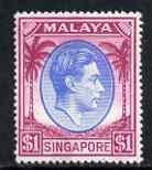 Singapore 1948-52 KG6 $1 blue & purple P18 mounted mi...