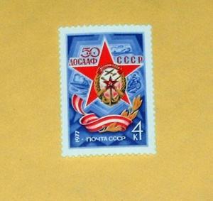 Russia - 4538, MNH, Complete. Emblem. SCV- $0.30