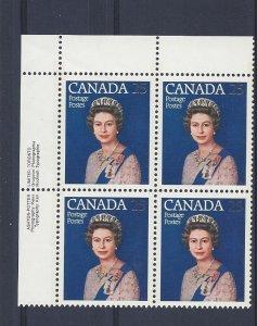 Canada, 704, Queen Elizabeth II, Plate Block of 4 UL, MNH