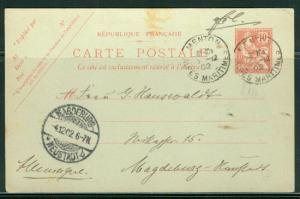 France H & G # 62, pse postal card, used, issued 1902