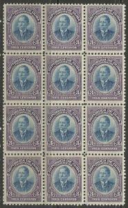 Cuba 241 MNH BLOCK OF 12 [D1]