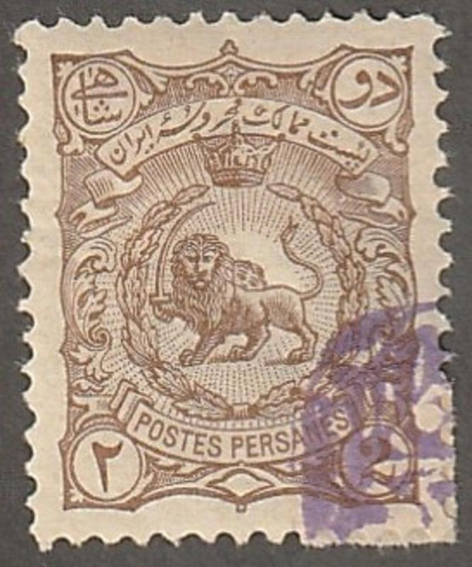 Iran/Persia stamp, scott# 153, mint hinged,violet overprint,  crj-218