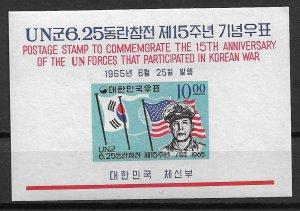 1965 Korea 477a Gen. Douglas MacArthur and Flags MNH S/S