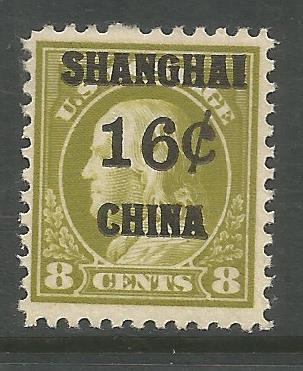 SHANGHAI  K8A  MNH,   OVERPRINTED IN BLK