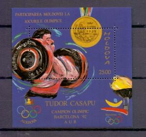 Moldova 1992 MNH Olympic games medal winners sheet