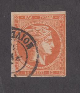 Greece Sc 46 used 1875 10 l Hermes Head, tiny shallow thin, F-VF appearing
