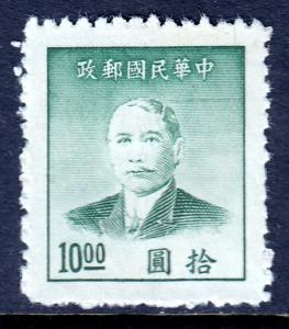 China - Scott #887 - MNGAI - $0.50