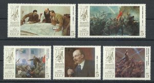 Russia MNH Lenin October Revolution Paintings 1987