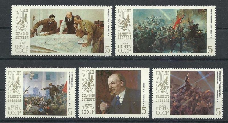 Russia MNH Set Lenin Great October Revolution Paintings 1987