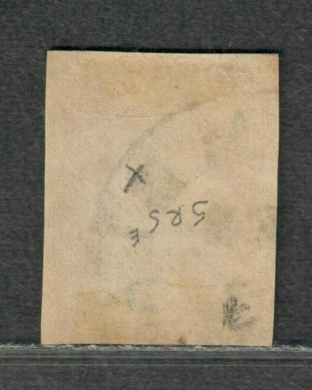 US Sc#10a Used/VF, Pos 5r5e Plated, Sound, Cv. $140