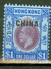B: Great Britain China 26 mint CV $85