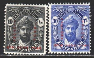 Zanzibar. 1946. 198-99. Sultai of Zanzibar. MNH.
