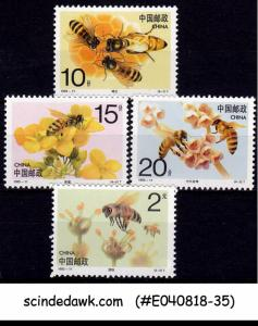 CHINA - 1993 HONEY BEE / INSECTS - 4V - MINT NH