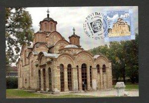 SERBIA-MK-MC-CONGRESS OF BYZANTINE STUDIES- MONASTERY GRACANICA-2016.