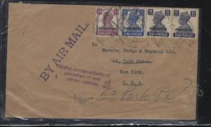 PAKISTAN (P1203B)  1948 KGVI   1/2A+3 1/2A+8AX2 A/M  TO USA