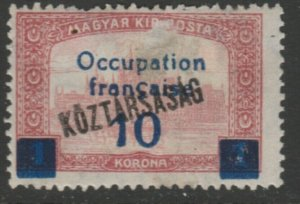 Hungary French Occupation Arad Issue 1919 10k on 1k MH* A18P16F631